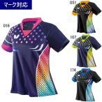 バタフライ ユニフォーム ゲームシャツ パトナール・シャツ・レディース(45479)/マーク対応