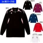 デサント ユニフォーム 長袖ゲームシャツ(ジュニア対応) DSS-4912/マーク付き