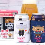 ビール ギフト クラフトビール 黄桜 幸せ味わうダブルラッキーギフト 地ビール お酒 伏水蔵 ホワイトデー