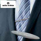 領帶夾, 領帶釦 - 就職祝い ネクタイピン おしゃれ ブランド 名入れ 名前入り ギフト mila schon ミラ・ショーン オーバルシルバー 就活 成人式