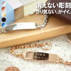 kizamu_pair-bracelet-002