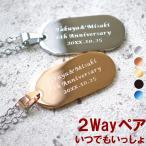 kizamu_pair-necklace-001