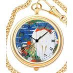 アートウォッチコレクション懐中時計|伊藤若冲 樹花鳥獣図屏風 ゴールドタイプ:D-26