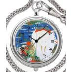 アートウォッチコレクション懐中時計|伊藤若冲 樹花鳥獣図屏風 シルバータイプ:D-26