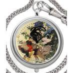 アートウォッチコレクション懐中時計|伊藤若冲 紫陽花双鶏図 シルバータイプ:D-26