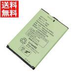 ドコモ純正 AQUOS ケータイ SH-02L 新品 電池パック (SH45) PSEマーク付き
