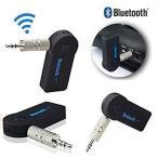 Bluetooth ハンズフリー 通話 車載MP3プレーヤー 3.5mmジャック A2DPステレオ  iPhone  Android スマホ対応