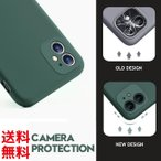 新型 iPhone 11 / 11Pro カメラ フルカバー  シリコンケース 高品質  ソフトケース 落下 衝撃吸収 保護 PayPay