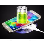 Qi (チー)ワイヤレス充電器 Galaxy S6 / S7 / S6 Edge / S7 Edge,Nexus 4 / 5 / 6 / 7  その他Qi対応機種