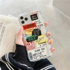 iphone 8 / 7 ソフト ケース レトロ コード ラベル 旅行   かわいい ポイント2倍!