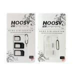 ショッピングnano SIM 変換アダプター nano SIM MicroSIM SIM SIMピン4点セット お急ぎ便可能!