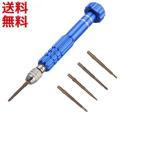 【精密ドライバーセット】 ビット5種類 星形(T5、T6、0.8) プラス(1.2) マイナス(1.5) 全3色
