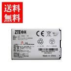 【ソフトバンク純正商品】007Z電池パック(ZEBAJ1)