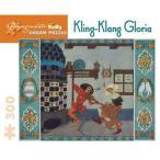 Kling Klang Gloriaパズル