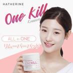 HATHERINE ヘサリン ONEKILL リップ アンド アイ リムーバーパッド / 洗顔前 低刺激 / 簡単 クレンジング パッド 韓国コスメ フェイスケア