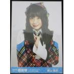 AKB48 チーム8 横山結衣 AKB48グループ 感謝祭 〜ラン