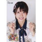 AKB48 チーム8 大西桃香 大阪府公演はエイトの日! グ