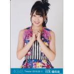AKB48 チーム8 行天優莉奈 Theater 2019.03 (1) 月別