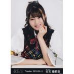 AKB48 チーム8 行天優莉奈 Theater 2018.05 (2) 月別
