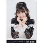 AKB48 チーム8 行天優莉奈 Theater 2018.09 (2) 月別