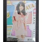 AKB48 西川怜 法定速度と優越感 フレッシュオールスタ