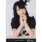 AKB48 前田彩佳 Theater 2019.01 (2) 月別 生写真 ヨ