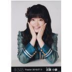 AKB48 武藤小麟 Theater 2019.07 (2) 月別 生写真 ヨ