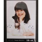 AKB48 武藤小麟 Theater 2018.10 (2) 月別 生写真 ヨ