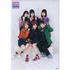 AKB48 新ユニット!新体感ライブ祭り ユニットF 行天