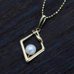 K18 淡水真珠 ダイヤ型 ペンダントトップ パール 18金 シンプル 四角 スクエア 小ぶり レディース