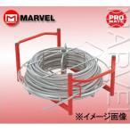 【E-9122】 《KJK》 マーベル プロメイト 電線リール(Φ480横型) ωο0