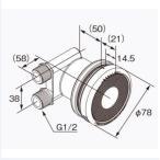 【HX-F】 《KJK》 ノーリツ ガスふろ給湯器 循環アダプター L型 ωα0