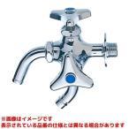 【JF123A-13】 《KJK》 三栄水栓 SANEI 洗濯機用二口横水栓 ωθ0
