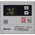 【MC-140V】 《KJK》 リンナイ 給湯器用 音声ナビ 台所リモコン 【新品】 ωα2