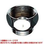 【PT25-9】 《KJK》 三栄水栓 SANEI シャワーアダプター ωθ0