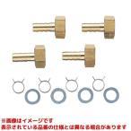【T421-4S-10A】 《KJK》 三栄水栓 SANEI ペア樹脂管金具セット ωθ0