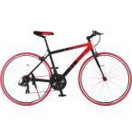 送料無料!DOPPELGANGER ドッペルギャンガ- 700Cクロスバイク 402 SANCTUM(サンクタム)