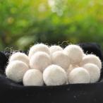 フェルトボール オフホワイト2cm〜 2.2cm 羊毛100% アクセサリーや店舗飾りにフェルト玉 手芸用品