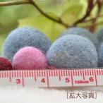 フェルトボール パステルブルー サイズ: 2.0cm 羊毛100% 手芸用品
