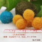 フェルトボール みかん色 サイズ:SS 1.1cm〜1.2cm 手芸用品