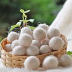 フェルトボール オフホワイト サイズ:S 1.6cm 羊毛100% 手芸用品