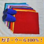 フェルト生地・大判40cm レッド : 厚手3mm 羊毛100%のフェルト生地 ウール100% 手芸用生地