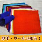 フェルト生地・大判40cm オレンジ: 厚手3mm 羊毛100%のフェルト生地 ウール100% 手芸用生地