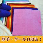 フェルト生地・大判40cm ライトピンク: 厚手3mm 羊毛100%のフェルト生地 ウール100% 手芸用生地