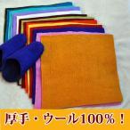フェルト生地・大判40cm ダークオレンジ : 厚手3mm 羊毛100%のフェルト生地 ウール100% 手芸用生地