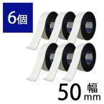 人工芝の固定に適した接着テープ(6個入り)です。