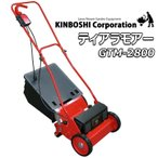 電動芝刈り機 キンボシ ティアラモアー GTM-2800 超静音設計