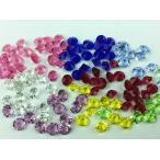 ダイヤカット ビーズ ミックス 800個 SS12 ダイヤカット ラインストーン ガラスドーム パーツ レジン (AP0021)