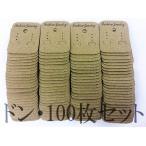 ピアス 台紙 100枚 イヤリング 台紙 アンティーク  クラフト ...--598