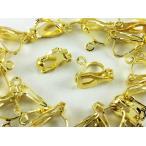 イヤリング パーツ ゴールド 20個 クリップ 式 アクセサリー ハンドメイド 素材 イヤリング 金具 (AP0305)